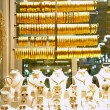 Foto de Stock  : Gold jewelry in grand bazaar