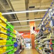 Supermarket — Stock Photo #11292941