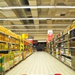 Supermarket — Stock Photo #11292986