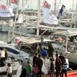 Istanbul Boat Show - Stock Photo