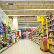 Supermarket — Stock Photo #12153225