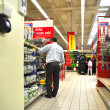 Supermarket — Stock Photo #12153243