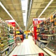 Supermarket — Stock Photo #12153267