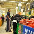 Supermarket — Stock Photo #12153571