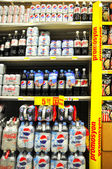 Supermarket — Stok fotoğraf