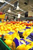 超市 — 图库照片