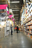 Home improvement store — Stock Photo