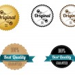 Premium Quality and Guarantee Badges with retro vintage style — 图库矢量图片