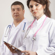 Medical doctors group. — Stock Photo