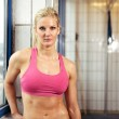 Portrait of Young Fit Woman — Stock Photo #11199793