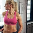 Fitness Woman Resting — Stock Photo #11199838