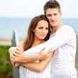 Young Couple Embracing Each Other — Stock Photo