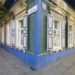 Irkutsk - Stock Photo