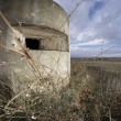 Bunker — Stock Photo #10998561