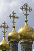Kremlin — Foto de Stock