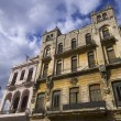 Colonial building in Havana, Cuba — Stock Photo