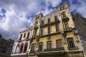 Colonial building in Havana, Cuba — Stock Photo