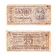 Old banknote central bank of Ukraine - Stock Photo