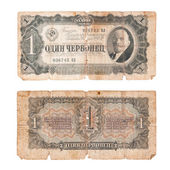 Ticket of the state bank of the USSR — Stock Photo