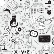 Royalty-Free Stock Vector Image: Seamless pattern with school theme