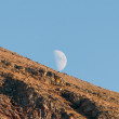 Moon over the Mountain — Foto de Stock
