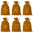 Bags with money — Stock Photo #10998856
