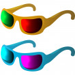 Glasses sun-protection — Stock Photo #11159174