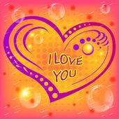 Coração dos namorados — Fotografia Stock