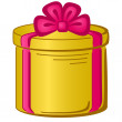 Gift box round — Stock Photo