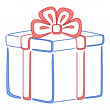 Gift box square, pictogram — Stock Photo