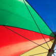 Stock Photo: Colorful umbrella