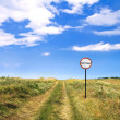 Road sign Don't Stop on the rural road — Stock Photo #12048957