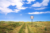 Road sign Don't Stop on the rural road — Стоковое фото