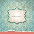 Vintage background — Stock Vector #11477782
