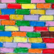 Stock Photo: Multicoloured wall as fun background