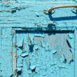 Royalty-Free Stock Photo: Part of cracked old painted blue door