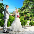 Bride and groom, wedding outdoors — Stock Photo