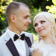 Bride and groom, portrait — Stock Photo