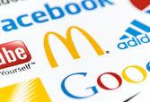 McDonald's Logo — Stock Photo
