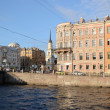 Fontanka canal in Saint-Petersburg — Stock Photo