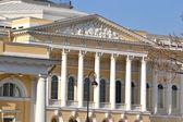 Russian Museum. — Stock Photo