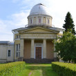 Astronomical Pulkovo observatory in St.Petersburg — Stock Photo #12013616