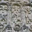 Bas-relief on wall of building — Foto de stock #12013694