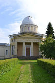 Astronomical Pulkovo observatory in St.Petersburg — Stock Photo