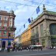 Eliseyev Emporium in Nevsky Prospekt. — Stock Photo