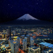 Surreal night view of Yokohama city , Japan, retouch image — Stock Photo