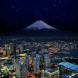 Royalty-Free Stock Photo: Surreal night view of Yokohama city , Japan, retouch image