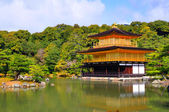 Golden Pavilion — Foto Stock