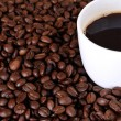 Coffee beans background — Stock Photo #11542264