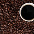 Coffee beans background — Stock Photo #11542340
